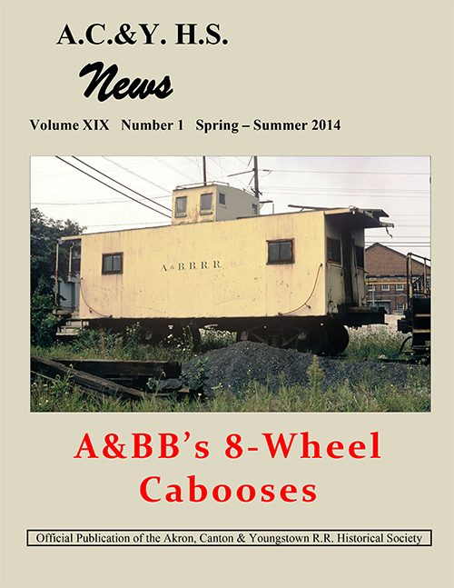 Spring and Summer 2014 issue of the AC&Y News